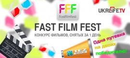 FF_fest