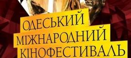 Odessa_2013